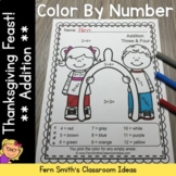 Thanksgiving Color By Numbers Thanksgiving Feast Addition