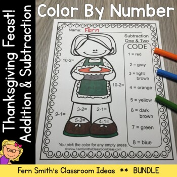 Color By Numbers Thanksgiving Feast Addition and Subtracti