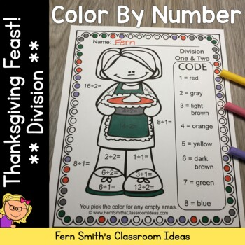 Color By Numbers Thanksgiving Feast Division