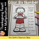 Thanksgiving Color By Numbers Thanksgiving Feast Multiplication