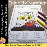 Thanksgiving Color By Numbers Thanksgiving Feast Multiplic