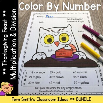 Color By Numbers Thanksgiving Feast Multiplication and Division