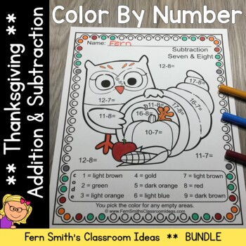 Color By Numbers Thanksgiving Fun Addition and Subtraction Bundle