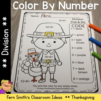 Color By Numbers Thanksgiving Fun Division