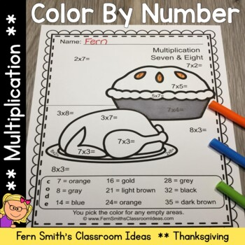 Color By Numbers Thanksgiving Fun Multiplication