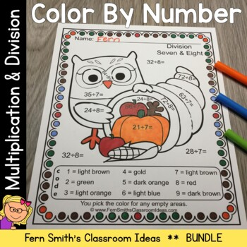 Color By Numbers Thanksgiving Fun Multiplication and Division