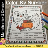 Thanksgiving Color By Numbers Thanksgiving Fun Multiplicat