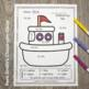 Color By Numbers Transportation Addition and Subtraction Bonus Coloring Pages