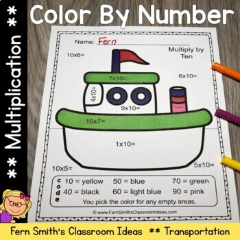 Color By Numbers Transportation Multiplication With Bonus Coloring Pages