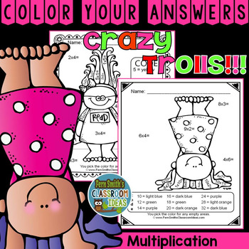 Color By Numbers Trolls Multiplication
