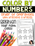 Color By Numbers for Order of Operations 5.OA.1 COMMON CORE ALIGNED