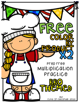 Color By Product FREEBIE Multiplication Fact Fluency Practice