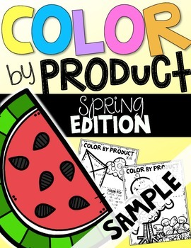 Color By Product {SPRING EDITION} Freebie