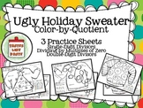 Color-By-Quotient: Ugly Holiday Sweaters!