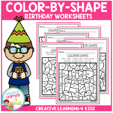 Color By Shape Worksheets: Birthday
