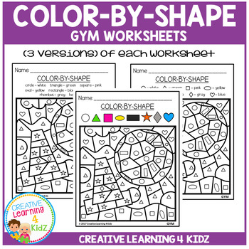 Color By Shape Worksheets: Gym