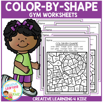 Color By Shape Worksheets: Gym