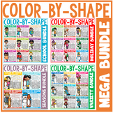 Color By Shape Worksheets: MEGA Bundle