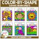 Color By Shape Worksheets: Safari