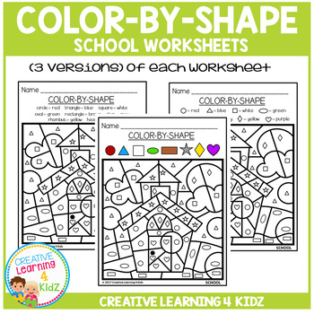 Color By Shape Worksheets: School