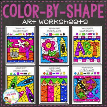 Color By Shape Worksheets: School Bundle