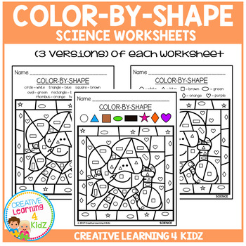 Color By Shape Worksheets: Science