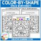 Color By Shape Worksheets: Space