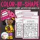 Color By Shape Worksheets: Variety Bundle