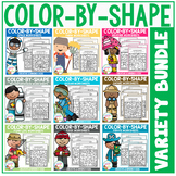 Color By Shape Worksheets: Variety Bundle