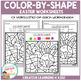 Color By Shapes Worksheets: Easter
