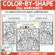 Color By Shapes Worksheets: Fall