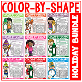 Color By Shape Worksheets: Holiday Bundle