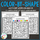 Color By Shape Worksheets: Seasons Bundle