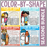 Color By Shape Worksheets: Seasons Bundle