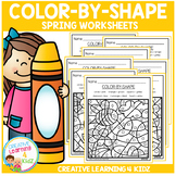 Color By Shape Worksheets: Spring