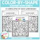 Color By Shapes Worksheets: Summer