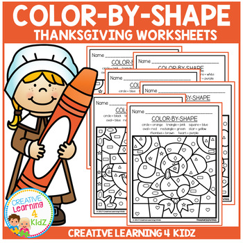 Color By Shape Worksheets: Thanksgiving