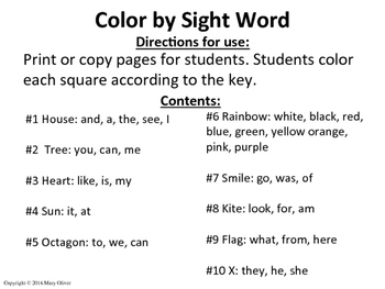 Color By Sight Word Activity - Set of 10