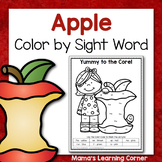 Apple Color by Sight Word Worksheet