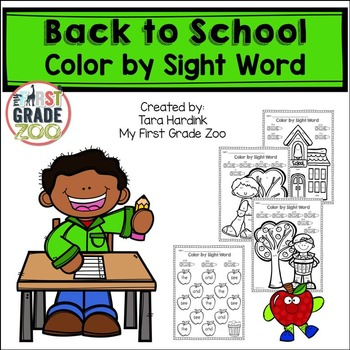 Back to School - Color by Sight Word