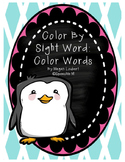 Color By Sight Word: Color Words