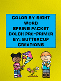 Color By Sight Word - Dolch Pre Primer List