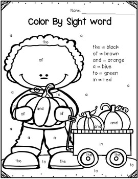 Color By Sight Word ~ Fall Edition