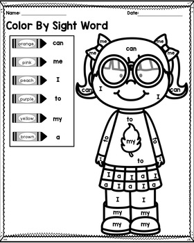 Color By Sight Word For Kindergarten {Fall Kid Edition}