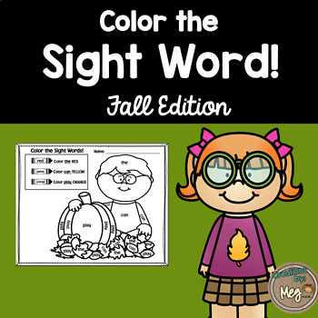 Color By Sight Word For Kindergarten {Fall Edition}