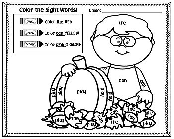 Color By Sight Word For Kindergarten {Fall Object Edition}