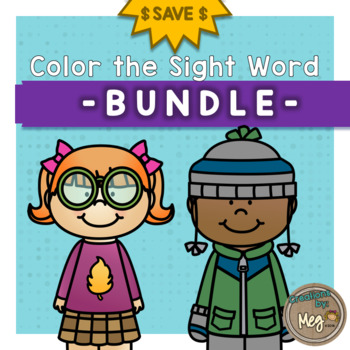 Color By Sight Word For Kindergarten BUNDLE