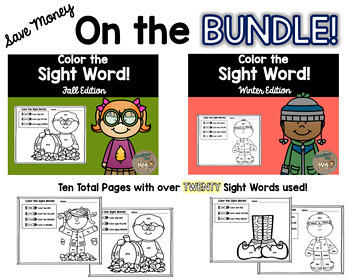 Color By Sight Word For Kindergarten BUNDLE {Fall and Winter Object Edition}