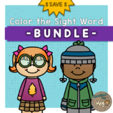 Color By Sight Word For Kindergarten BUNDLE {Fall and Wint