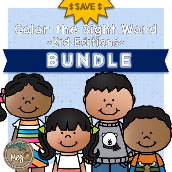 Color By Sight Word For Kindergarten Kids Bundle {Fall, Winter, Spring, Summer}